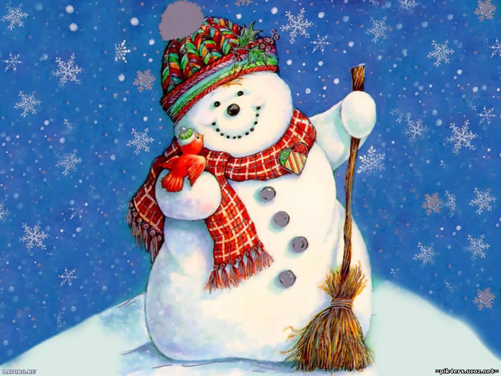 Новым годом. Желаю вам счастья, крепкого здоровья, успеха в учебе, в